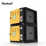 Kuarbaa快霸 10000風量低空油煙凈化器新國標1.0