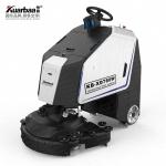 無人駕駛式洗地機KB-XD780W鋰電新能源【德國快霸】