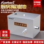 快霸(KUARBAA)油水分離器KB-OW型1孔