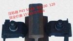 525軌道壓板,批發價QU120壓軌器廠銷
