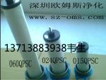 高效油气水过滤器滤芯 090QPSC除杂质颗粒油雾空气滤芯