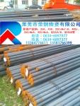 45#碳结钢成分。国标45#碳结钢
