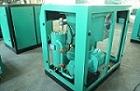 永磁变频UTD-22PM螺杆空压机