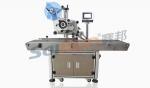厂家直供GSJ-T-12300 全自动平面多标贴标机