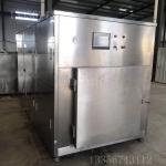 保鮮技術真空預冷機-商用保鮮柜預冷方式