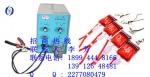 重庆高频机/自动血袋胶管热合器