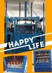 蘇美特80噸舊鋁材廢紙板打包機提高勞動效率 減少勞動強度