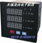 電力監測儀。