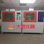 硅胶材料绝缘材料试验高压漏电起痕试验机DX8427