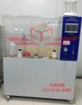 線電纜電性能試驗儀GB/T 3048.7