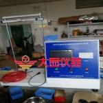 东莞热荷重测试装置(用于绝热岩棉)