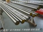 304不锈钢线 SUS304不锈钢线 批发不锈钢线厂家