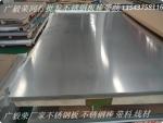 303不銹鋼簿板 SUS303不銹鋼板 批發不銹鋼板