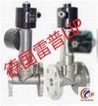 进口煤气电磁阀 高压进口液氧电磁阀