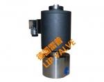 进口高压电磁阀原理7雷普进口超高压、高压、耐高压电磁阀