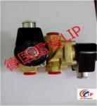 进口柴油电磁阀雷普进口气体、液体、气用电磁阀