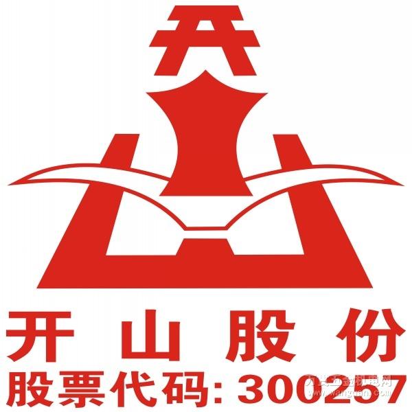 深圳市宏晟达机电设备有限公司