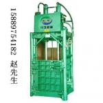 香港六合彩特码打包机,香港六合彩特码压缩打包机,立式香港六合彩特码打包机,液压香港六合彩特码打包机