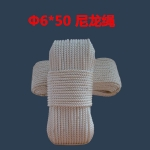6x50白色三股優質尼龍繩 河北廠家現貨供應尼龍繩