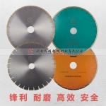 专业金刚石焊接锯片生产厂家 昌利高频焊接金刚石锯片