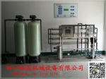 四川康定净水器价格专业反渗透水处理设备