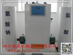 西南二氧化氯发生器生产厂家专业生产批发二氧化氯发生器装置