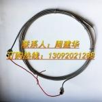内蒙工业不锈钢护套MI加热电缆价格