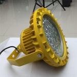 BLD220LED防爆燈 150W防爆泛光燈