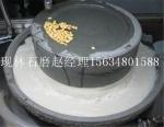 磨坊豆腐豆浆石磨报价 黄豆小米面粉石磨机 电动豆浆石磨机