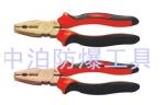 供應大量橋防防爆鋼絲鉗,防爆克絲鉗,8寸鋼絲鉗