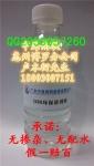 D80环保溶剂油—脱芳烃溶剂油—D80环保溶剂油