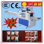 供应鲜花饼自动包装机 核桃酥包装机械
