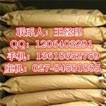 蛋白胨武汉生产厂家
