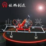移动式轨腰打磨机GYM-4.0专业生产厂家_131 8131