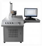 廠家直銷泗陽光纖激光鐳射機,如皋工具激光刻字機