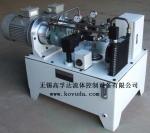 無錫高孚達KVD非標定制液壓泵站-液壓系統