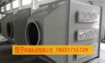 三轮车喷漆异味废气净化装置尾气处理设备