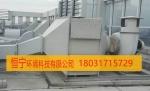 橡胶地砖地胶厂废气异味处理净化设备烟气尾气过滤办法