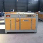 印刷厂烟气异味处理治理设备