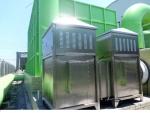 印染行业废气处理办法 印染厂臭味净化