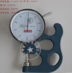 無錫綠博0-10毫米葉片厚度檢測儀LS-3