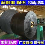 www.shusongd.cn質量好價格優惠得輸送帶生產廠家