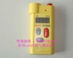 礦用氧氣測定儀,cyh25氧氣測定器,氧氣測定器