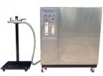 科辉IP防护等级第二位特征数字5和6防喷水试验装置
