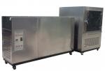 沈阳IPX5/IPX6手持式猛烈喷水试验设备