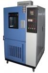 乌鲁木齐GDW-010高低温试验箱厂家
