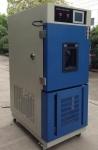 甘肃GDJW-800可程式高低温测试机现货