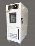 GDW-500高低温试验设备技术参数