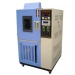 QL-225臭氧老化试验箱正品定制 全国联保