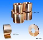 三宝C5191高精磷铜带0.2MM超薄磷铜带